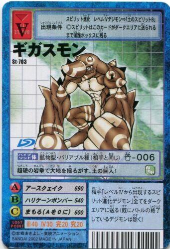 Gigasmon St-703 Japanese Digimon Card Expansion Kit S