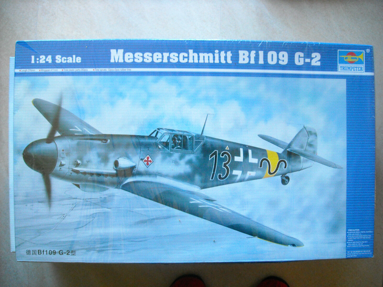 Trumpeter 1 24 Plane German Messerschmitt BF109 G-2 02406 Plastic Fighter Model