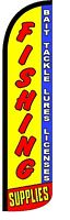 Fishing Supplies Windless Standard Size Polyester Swooper Flag Sign Banner