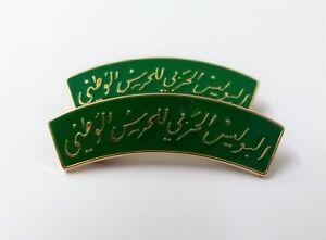 Genuine-Issue-Military-Defence-Arab-Arabic-Enameled-Metal-Shoulder-Badges-Green