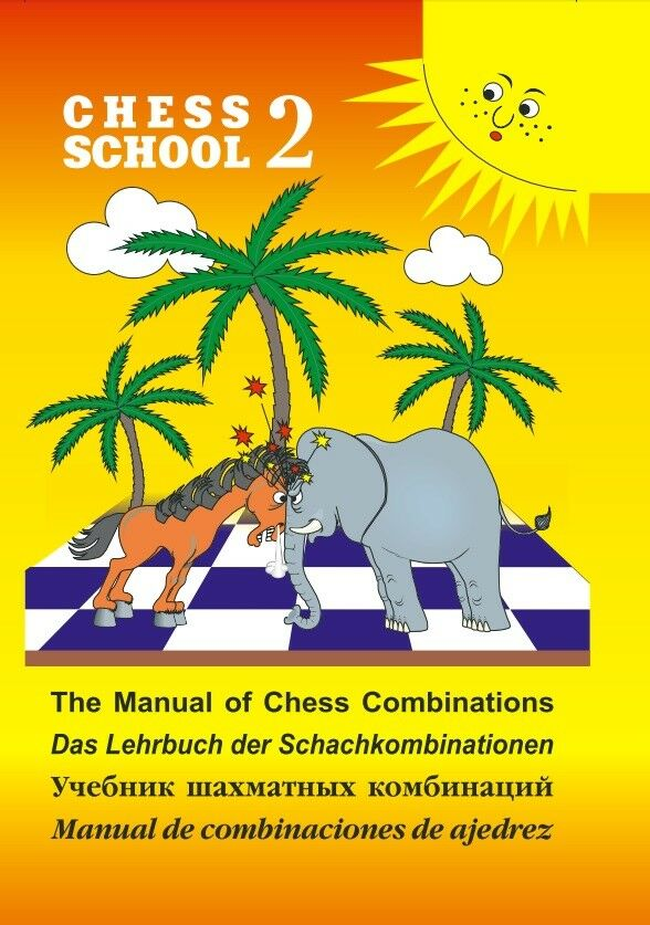 Manual of Chess Combinations Hard Cover.