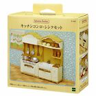 Sylvanian Families KITCHEN STOVE AND SINK SET Epoch Japan KA-420 New Model