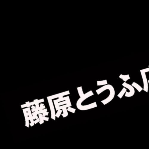 1x JDM Japanese Kanji Initial D Drift Turbo Euro Fast Vinyl Car  Sticker Decal