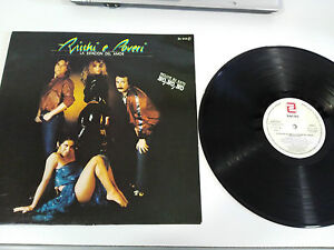 RICCHI-E-POVERI-LA-ESTACION-DEL-AMOR-LP-12-034-VINYL-SPANISH-PRESS-1981-VG-VG
