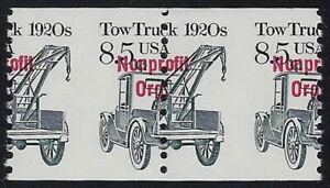 "2129a - 8.5c Huge Misperf Error / EFO Pair Down the Middle ""Tow Truck 1920's MNH"