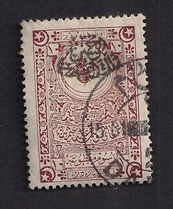 Turkey-Ottoman-stamp-Hejaz-1920-revenue-fixed-fee