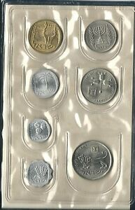 Israel 1979 official  mintset of 7 unc coins in original case*