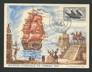 France Mk 1957 Journee Timbre Bateaux Ship Maximum Carte Maximum Card Mc Cm D6382