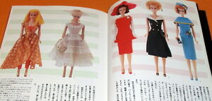 Doll-Book-1955-1975-vintage-collection-Barbie-Licca-chan-japan-0352