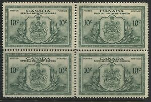 Canada 1946 10 cents Special Delivery block of 4 mint o.g.