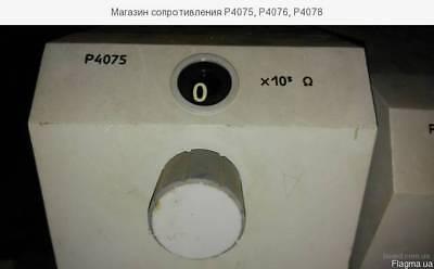 100 200 300-1000MOhm 1GOhm Decade Resistance Standard Box Resistor P4078 0.02/%