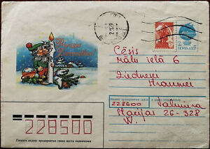 Russian-Christmas-Envelope-with-Georg-Ots-1920-1975-Stamps-on-Reverse-1980