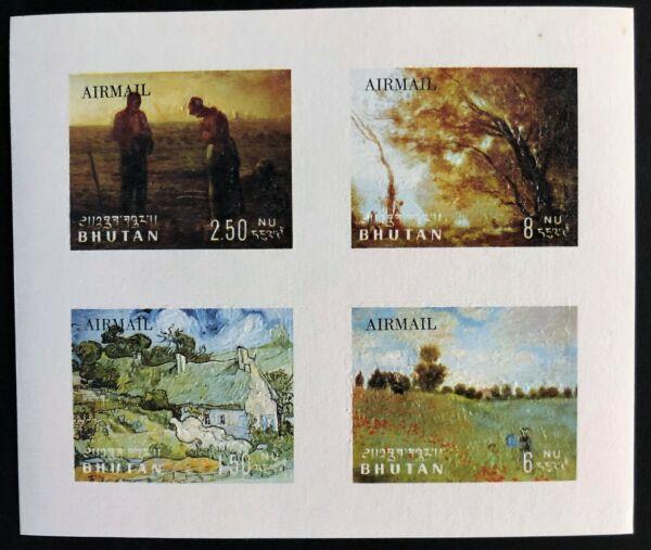Bhoutan Souvenir Sheet Airmail Stamps 96 S (96 H, J, N, O) Neuf Sans Charnière Peintures Van Gogh Mill