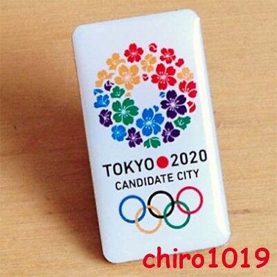 tokyojapan2020