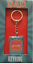 thumbnail 7 - Dad Metallic Key Rings. Awesome Dad, Worlds Best Dad, Number 1 Dad. 3 Designs