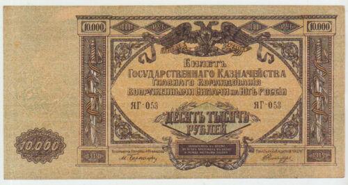 Russia 10000 Rubles 1920 Pick S425 VF+