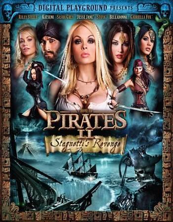 Pirates Ii Stagnettis Revenge Dvd 2009 For Sale Online Ebay
