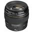 Canon-EF-85mm-f-1-8-USM-Autofocus-Lens thumbnail 1