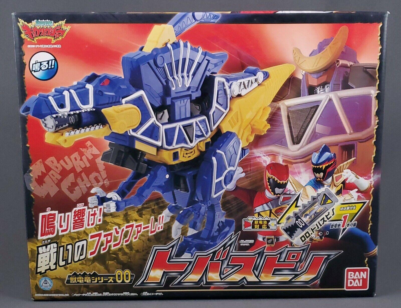 Bandai Power Rangers Dino Charge Kyoryuger Jyudenryu DX 00 Tobaspino Used