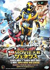 Kamen Rider X Kamen Rider Ghost & Drive: Super Movie War Genesis (English Sub)