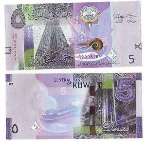 Kuwait-5-dinari-2014-FDS-UNC-Pick-nuovo-lotto-4021