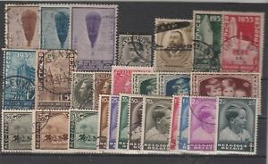 FRANCOBOLLI-1932-37-BELGIO-LOTTO-Z-9320