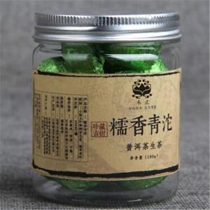 100g-Yunnan-Pu-erh-Tea-Tuo-Canned-Glutinous-Rice-Puer-Small-Tuocha-Raw-Pu-Er-Tea