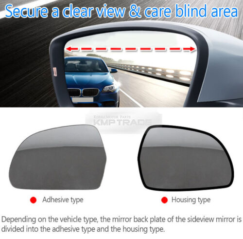 i30cw Side Mirror Blind Spot Wide Curved Glass Pair for HYUNDAI 2008-2012 i30