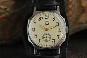 POBEDA-ZIM-Jewish-Hebrew-Numerals-Mechanical-Wrist-Watch-USSR-New-Leather-Strap