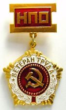 USSR Labour Veteran of Scientific and Production Association Medal Badge