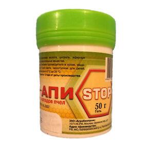 ApiStop.Anti Sting bees,pheromone<wbr/>s against attack of bees,beekeepin<wbr/>g gel 50 gr.
