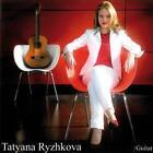 Guitar von Tatyana Ryzhkova (2010)