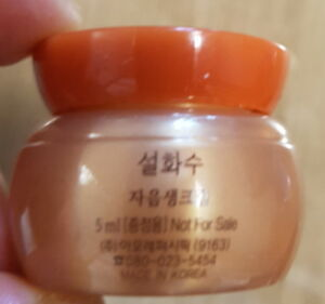 Sulwhasoo-Concentrated-Ginseng-Renewing-Cream-EX-10ml-5mlx2ea-Sample