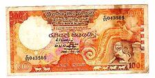 SRI LANKA  ( CEYLON ) Billet 100 Rupees 1990  P99   LION BON ETAT