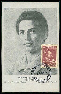 Gewissenhaft Bulgarien Mk 1948 Smirnenski Dichter Schriftsteller Writer Maximum Card Mc Bg58