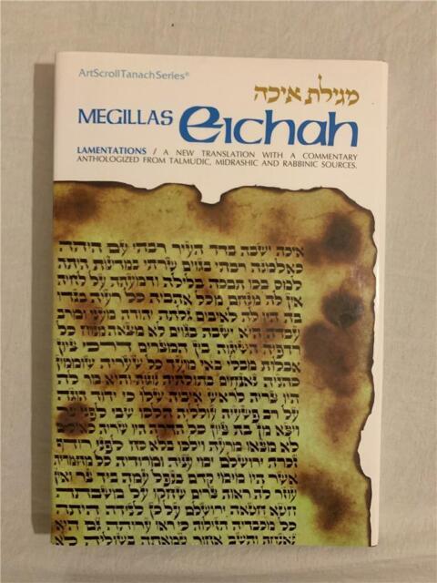 Artscroll Tanach Series Lamentations 2010 LIKE NEW Hardcover