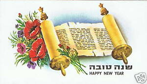 image is loading shana tova vintage jewish new year greeting card