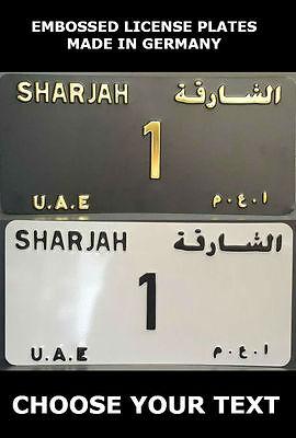 Sharjah Arab Arabic Uae U A E Us Usa License Plate Number Plate Custom Alu Ebay
