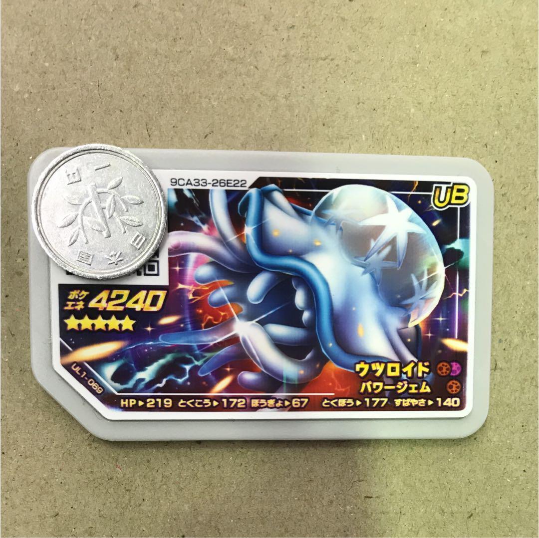 Pokemon ga-ole Disk QR code gaore gaole Nihilego Ultra Legend Set 1 S&M