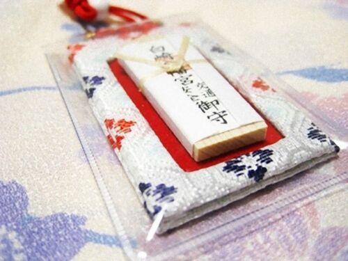"OMAMORI Good luck charm /""CAR Accident /"" JAPAN JAPANESE DM-G142"
