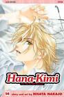 Hana-Kimi by Hisaya Nakajo (Paperback, 2007)