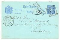 DUTCH INDIES NED INDIE 1898 PS CARD PM =STOOMSCHEPEN RECHT STREEKS-  VF