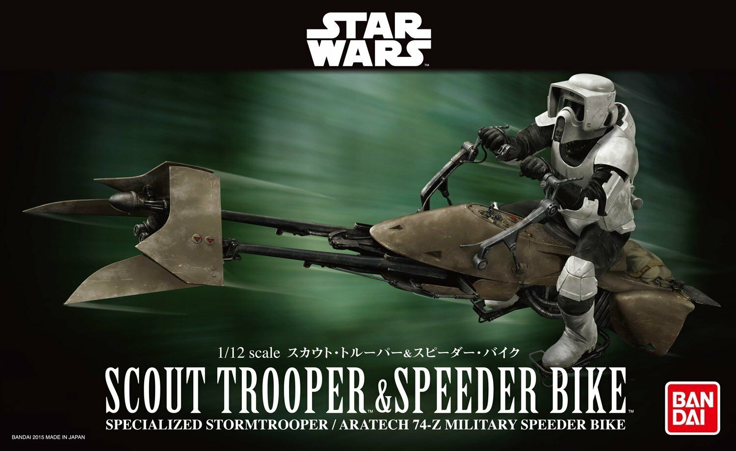 BANDAI Star Wars SCOUT SCOUT SCOUT TROOPER&SPEEDER BIKE 1 12 Platic model 1950c8