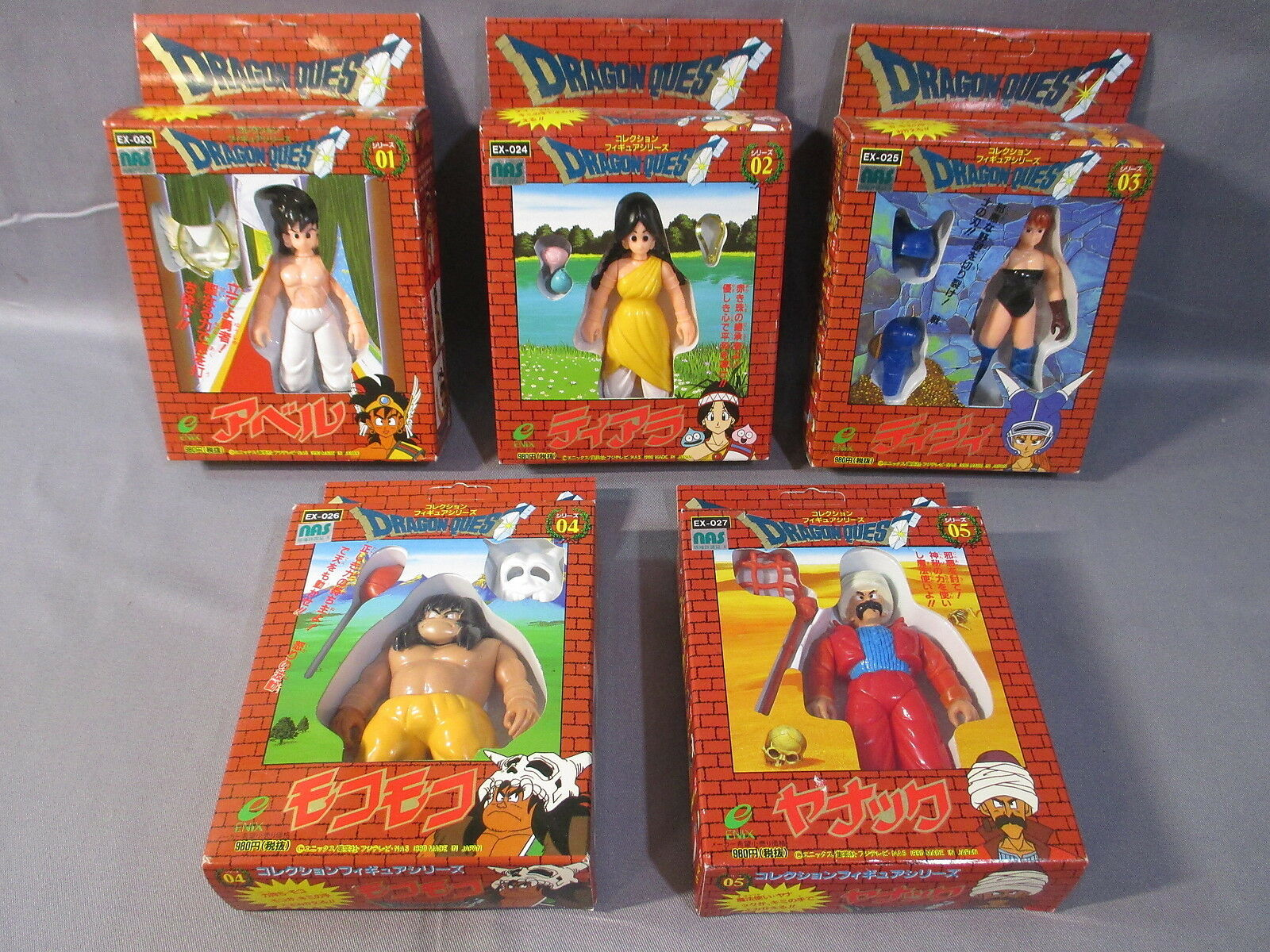 Dragon Quest Collection Figure Series 01-05 EX-023-027 Complete Set 1990 Warrior