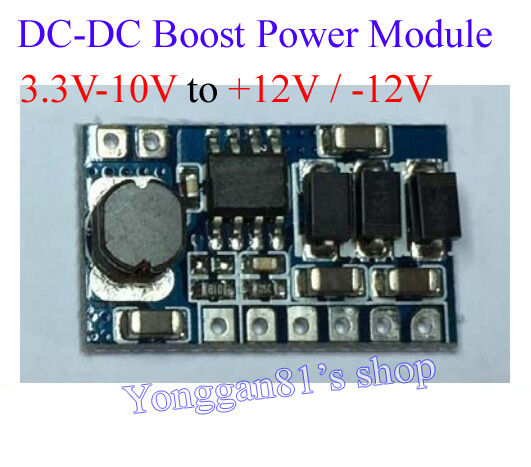 3W DC Boost Converter 3.3V-10V Step up to ± 12V Power Module replace LM78XX/79X