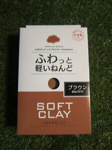 Daiso-soft-clay-Brown-Arcilla-Suave-Lightweight-Hand-Craft-Made-in-Japan