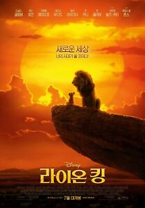 Details About The Lion King 2019 Korean Mini Movie Posters Movie Flyers A4 Size Ver1 Of 2
