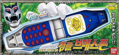Bandai Power Rangers Wild Force DX Lunar Wolf Phone Morpher NEW