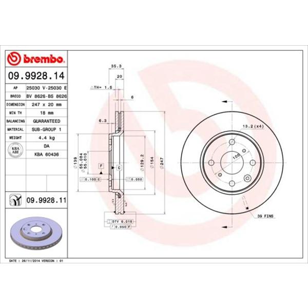 Disco de Freno (2 Piezas) Revestido Disc Line - Brembo 09.9928.11