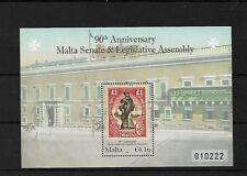 MALTA MS1716, 2011 SENATE & LEGISLATIVE ASSEMBLY MNH